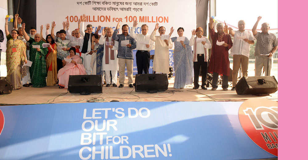 100 Million for 100 Million- Campaign Launching