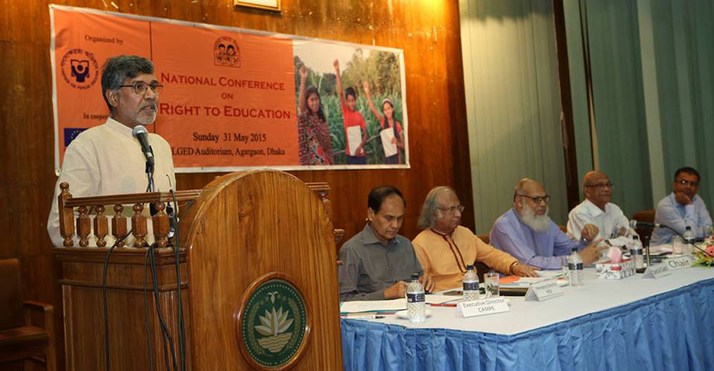 National Conference on right to Education