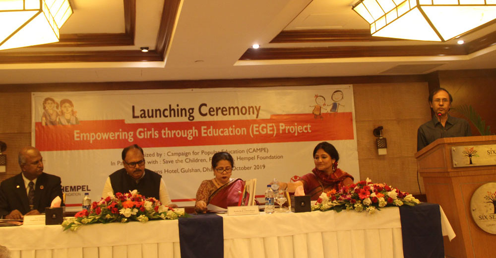 Launching Ceremony of the EGE Project on 30 October 2019 at Six Seasons Hotel